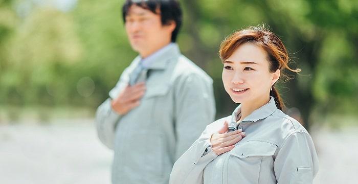 医療保険を従業員向けに活用する方法