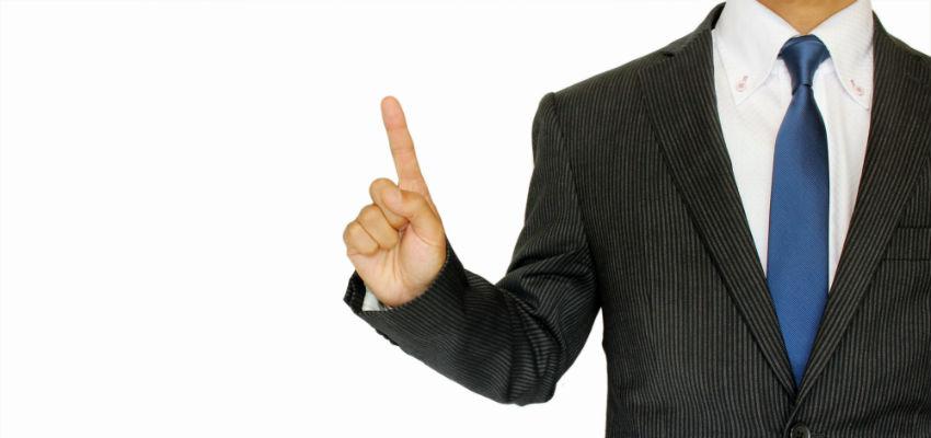 経営者保険への加入