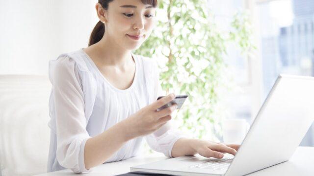 法人カードに付帯される掛け捨て型の保険商品ってどうなの?
